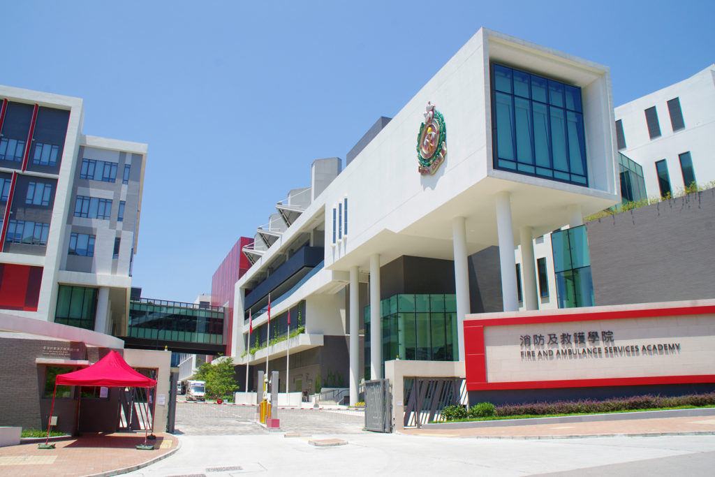 Fire and Ambulance Services Academy