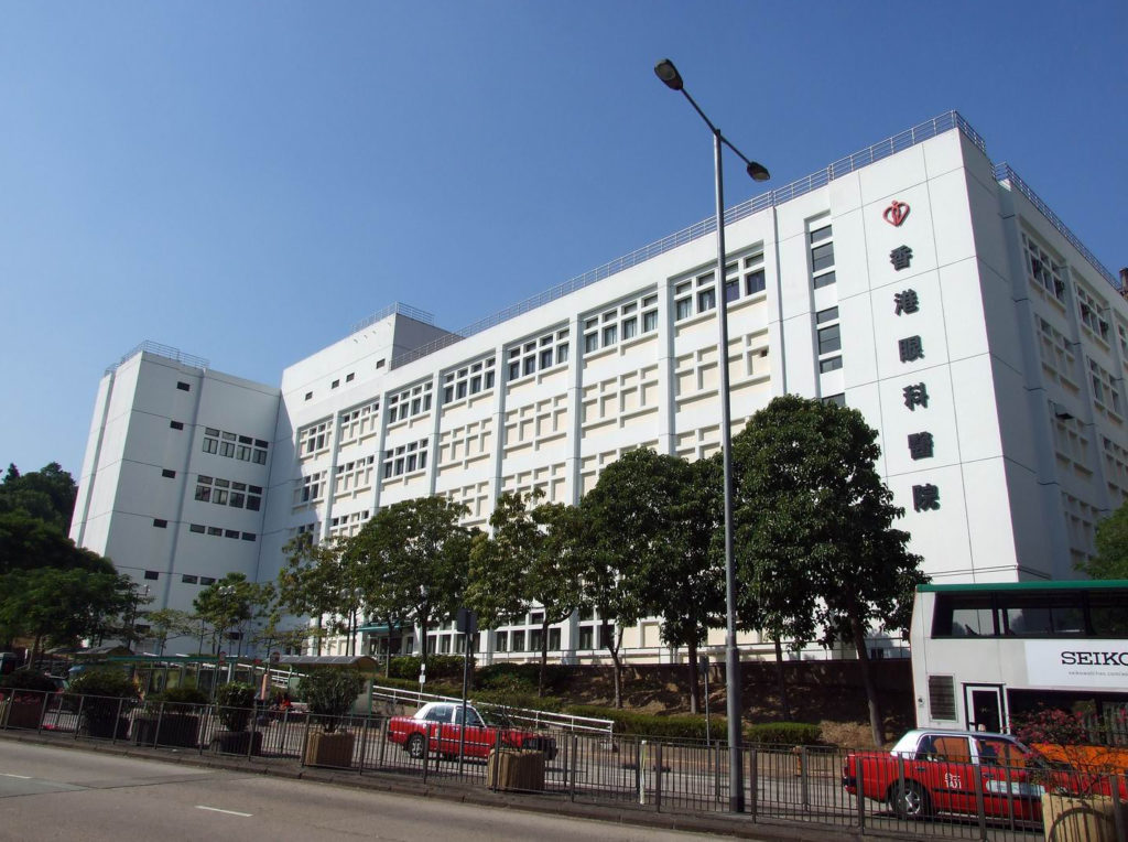 Hong Kong Eye Hospital