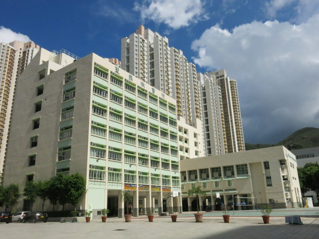 St. Rose of Lima's College