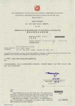Certificate of Registration of Electrical Contrator