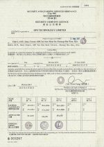 Security Company License