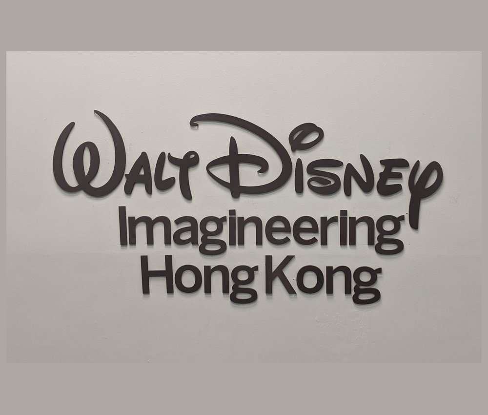 Walt Disney Imagineering Hong Kong Office